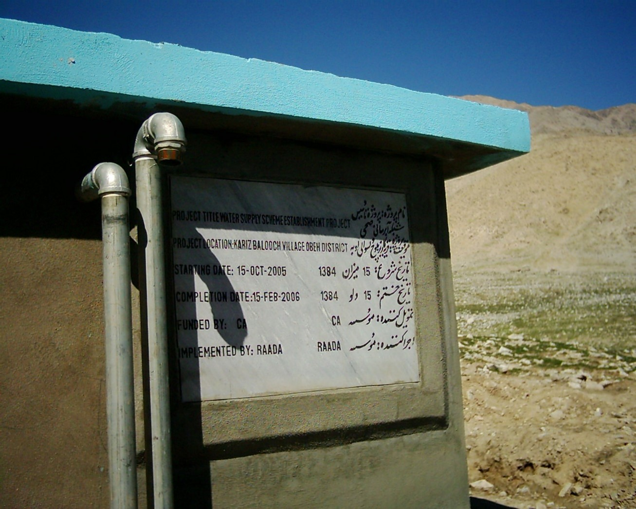 Establishment of drinking water piped scheme